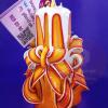 Свеча резная 6 граней 12 см конусная № 15